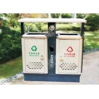 China Wind Turbine Outdoor Waste Receptacle With Inner Plastic Bin wholesale