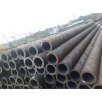 China Cold Rolled Low Temperature Carbon Steel Seamless Pipe on sale