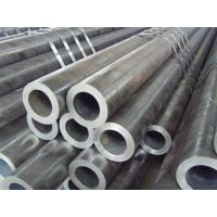 China Hot Rolling Seamless Pipe for Low and Medium Pressure Boiler on sale