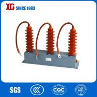 New Model TBP type Composite Zinc Oxide Surge Arresters 35KV in Power Supply Usage Manufactures