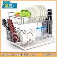 China Double Layer Stainless Steel Dish Rack Drain Bowl Dish Rack on sale