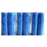 Lithium Battery IFR18650 Manufactures