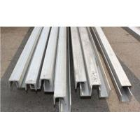 316 stainless steel channel Manufactures