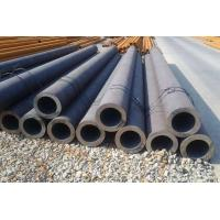 China Seamless Pipe on sale