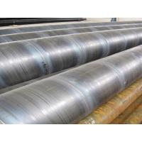 China Pipe for Steel Structures on sale