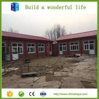 China Rock wool prefabricated house modular steel structural container school on sale
