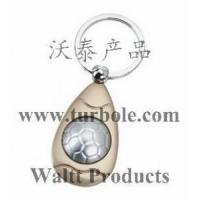 China SPORTS KEYCHAIN Promotional Gifts, Promotional Items on sale