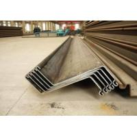 China cold rolled Z profiled steel sheet pile on sale