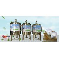China Dairy Milking Stainless Steel Small Pasteurizer Machine Price on sale