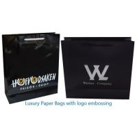 China paper bags for gift,clothing,shoes on sale