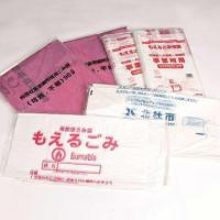 China Disposable Household Garbage Bags For Kitchen, Trash Can Liner And Bathroom wholesale