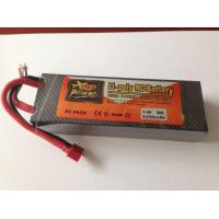 Lipo Battery 5200 30C 7.4v For Helicopter,rechargeable Rc Car Battery Manufactures