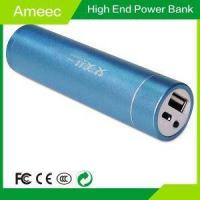 Cheap Flashlight 18650 Li-ion Battery Charger Power Bank AMEEC factory AMJ-P504 Manufactures