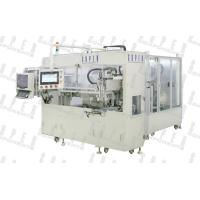 Square aluminum battery automatic injection machine Manufactures