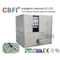 China 2 Tons Stainless Steel Commercial Used Square Cube Ice Maker for Food Grade Plant on sale