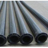 China Marine Steel Pipe with the most competitive price wholesale