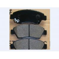 Auto Parts Semi metal brake pads Toyota series