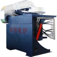 LEGNUM Steel Induction Melting Furnace