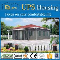 China Modular House China manufacturers customized modern prefabricated house on sale