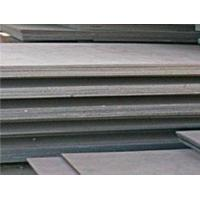China Low alloy steel plate wholesale