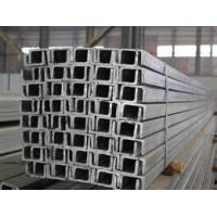 China U Type / C Type Channel Steel for Gypsum Board wholesale