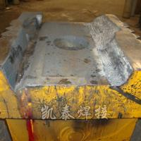 China Welding equipment repair wholesale