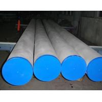 China common austenitic stainless steel seamless pipe wholesale