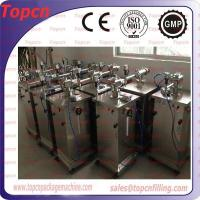 China Used Piston Filling Machines manufacturers on sale
