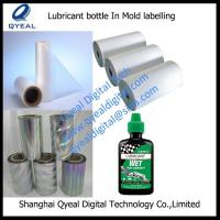 China PP synthetic paper for In mold label wholesale