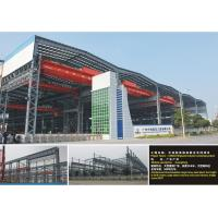 China Building Steel Structure COSCO Shipyard hulljoint plant wholesale