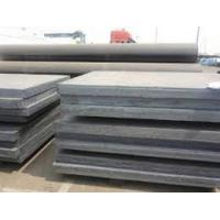 China Prime GB Q235 hot rolled checkered steel plate coil wholesale