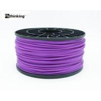 China 3D Printer Filament HIPS 3D Printer Filament wholesale