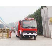 China Isuzu 6000L fire truck wholesale