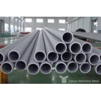 China TP304/304 Stainless Steel Seamless Pipe on sale
