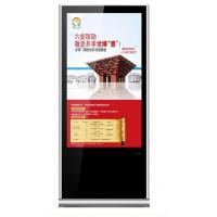 China 55 inch - Floor Standing led advertising display suppliers on sale