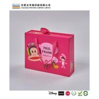 China Draw artpaper laminated e-flute paper small decorative cardboard boxes for packaging on sale