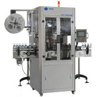 China PVC Film Shrink Sleeve Printing Machine For Beverage Bottle / Water Bottle Packing on sale