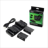 XboxONE(S) controller dual charging dock TYX-532