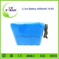 500 cycle times 14.8v 4s2p lithium ion battery lithium ion battery for medical equipments Manufactures