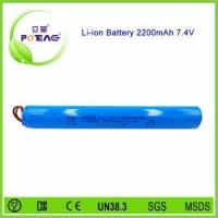 Round long rechargeable 7.4v 2200mah led light battery Manufactures