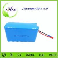 Custom 3s7p 18650 12v 20ah lithium ion battery Manufactures