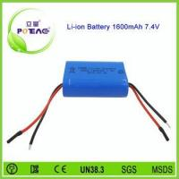 7.4V 1600mah rechargeable lithium ion 18500 battery Manufactures