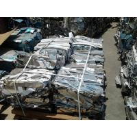 China Stainless Steel Scrap on sale