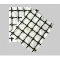 20-200 composite geogrid and geotextile