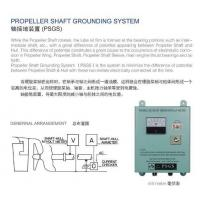 Propeller Shaft Grounding System (PSGS)