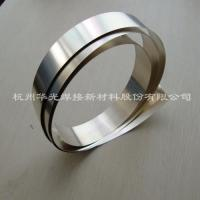 China High Silver Brazing Alloy wholesale