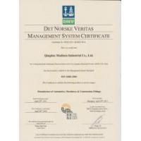 Testing Certificate Of Qingdao Madison Industries - ISO -14001 (1)