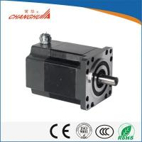 China Five phase steeper Motor Square wholesale
