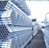 China GALVANIZED STEEL PIPE wholesale