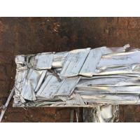 Metal aluminium extrusion 6063